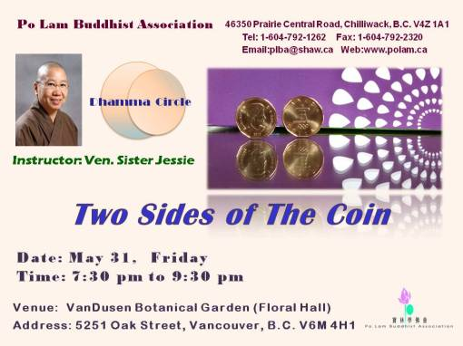 20130531 Two sides of the coin