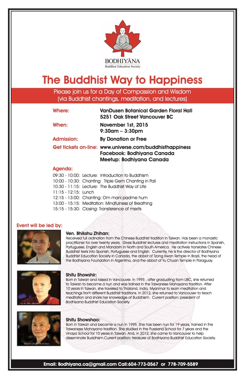 2015-11-01 Buddhist Way to Happiness 11X17 poster