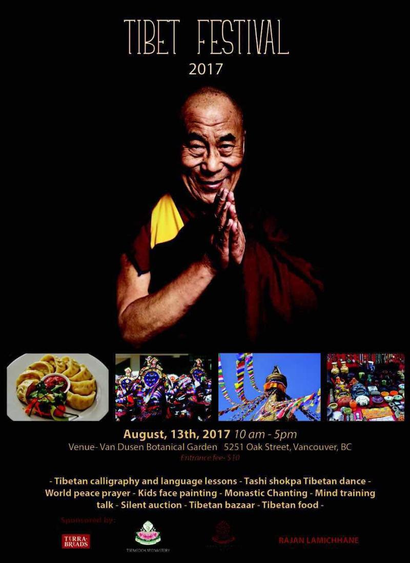 tibet fest